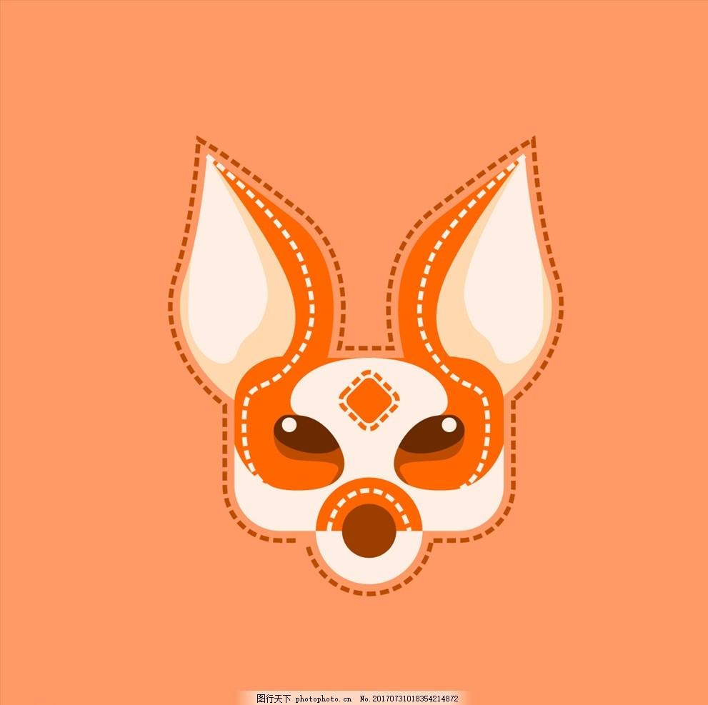 小动物图案 q版插图 q版动物 插画 简笔画 可爱狐狸 卡通 漫画 矢量狐