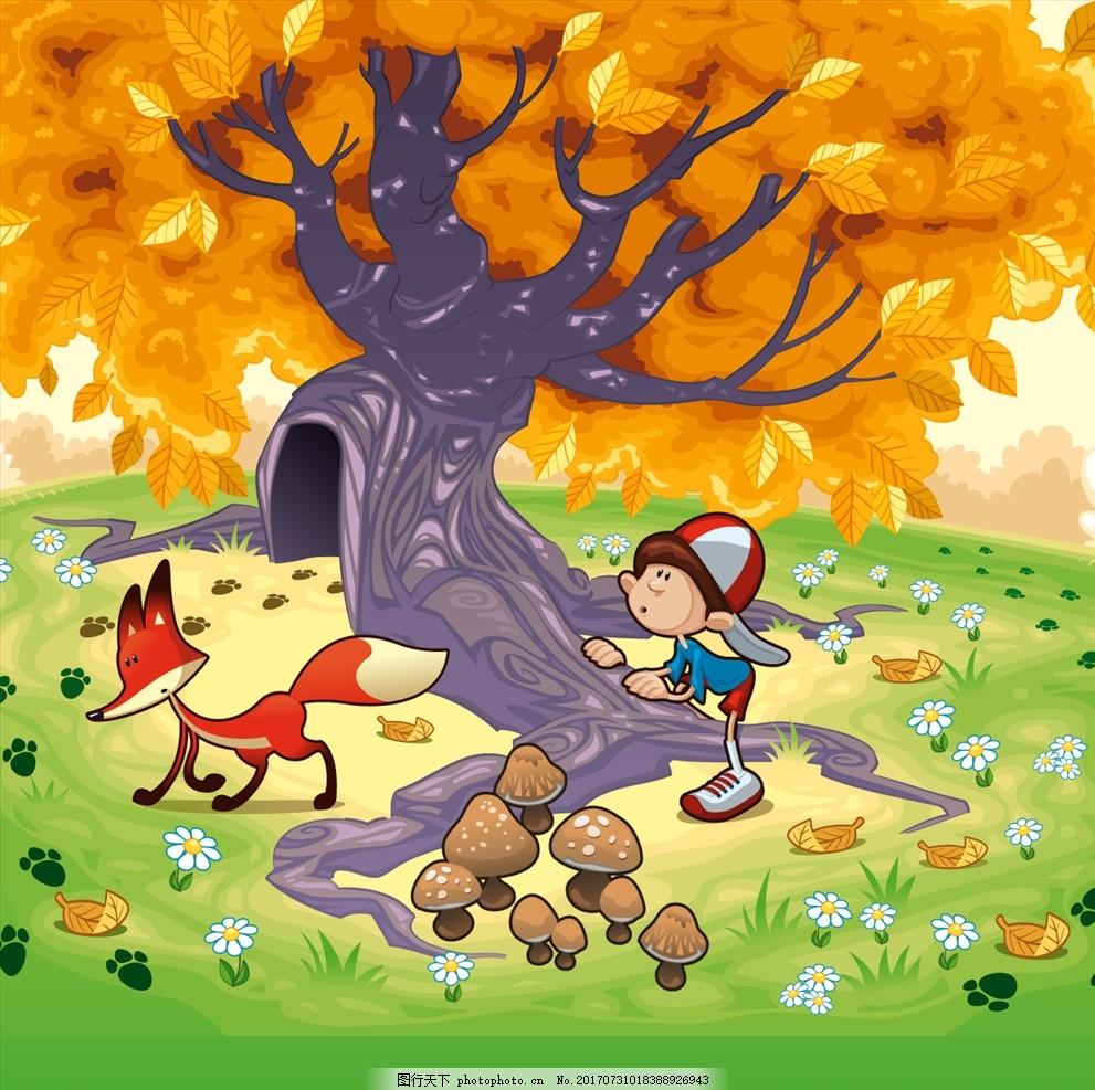 矢量狐狸 小狐狸 小动物 可爱 卡通图案 幼儿园 儿童 游乐场