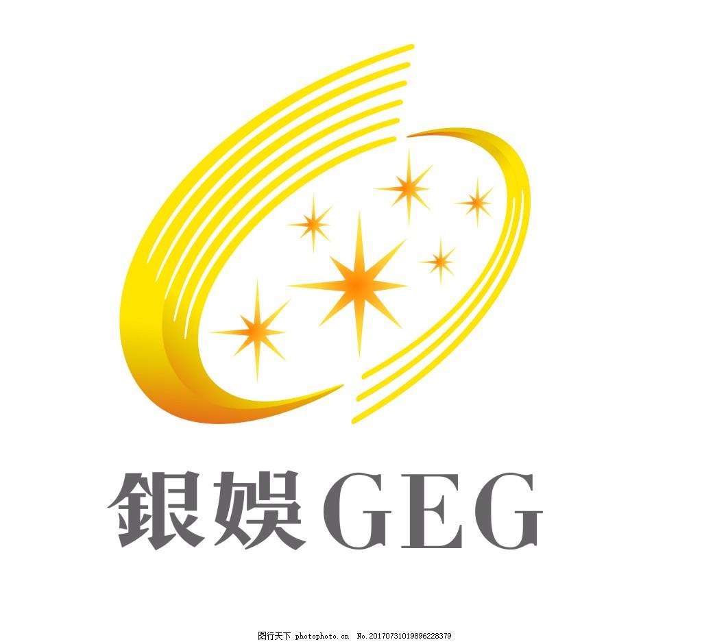 銀河娛樂logo 澳门 银河娱乐 银娱
