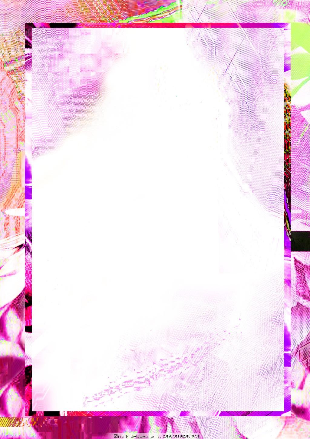 彩色渐变花纹边框背景 紫色 几何 油画 彩绘 花朵 海报