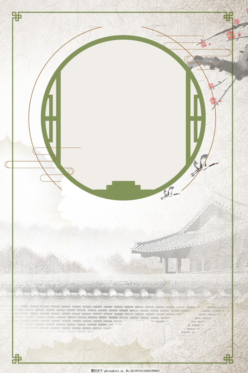 中国风水墨建筑背景