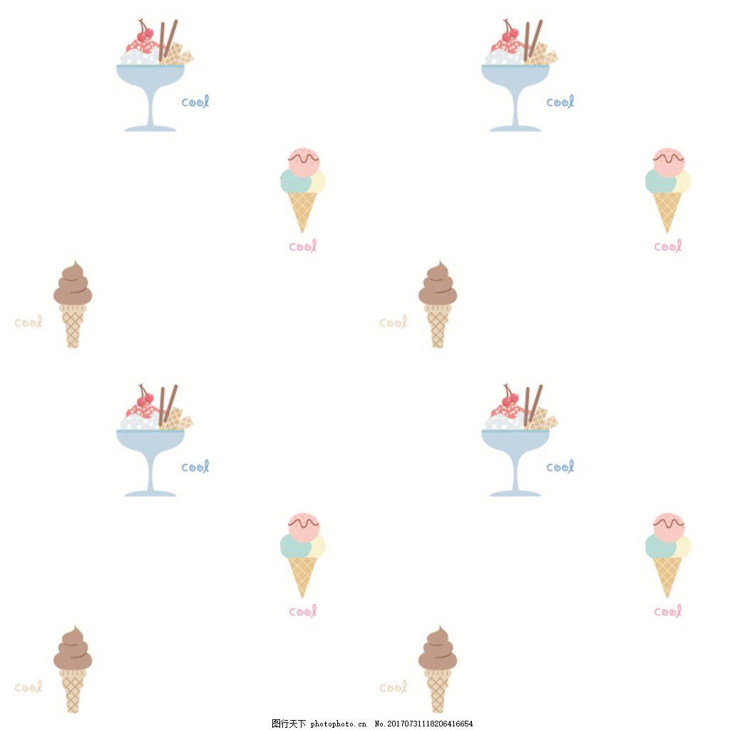 可爱冰淇淋背景图 广告设计 广告背景图 背景图片下载 矢量背景图