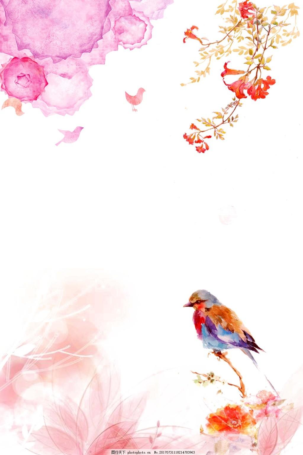 彩色水墨花鸟图背景 浪漫 中国风 水墨画 粉色渐变 花朵 彩色小鸟