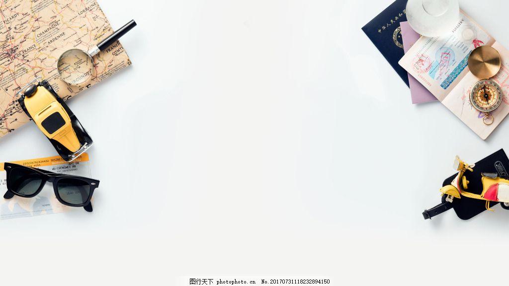 家居眼镜咖啡杂志背景 太阳镜 赛车模型 放大镜 下午茶 简约