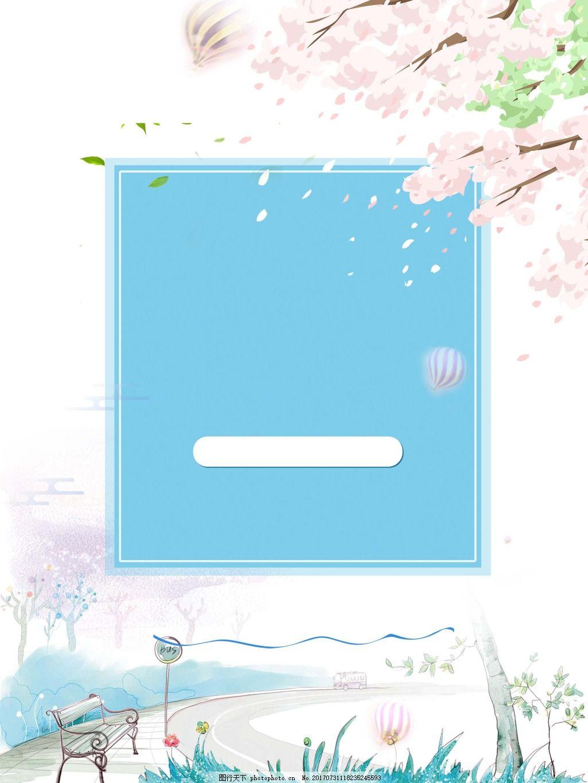 浪漫粉色樱花季背景 蓝色几何 海报 飘落 湖边 休闲 风景