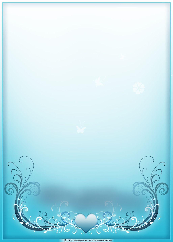 简约蓝色心形背景 浪漫 渐变 花纹 海报