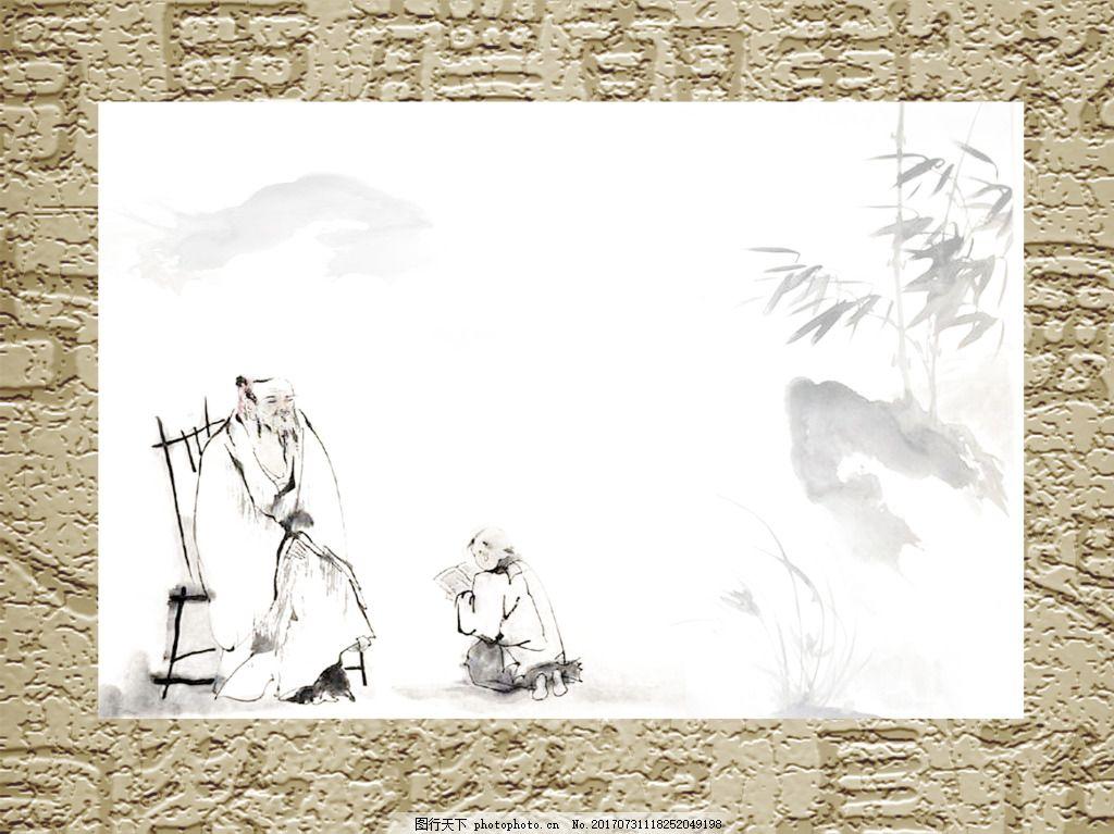 白色水墨画字体背景 纸张 中国风 灰色 沙粒 繁体字 艺术 文学