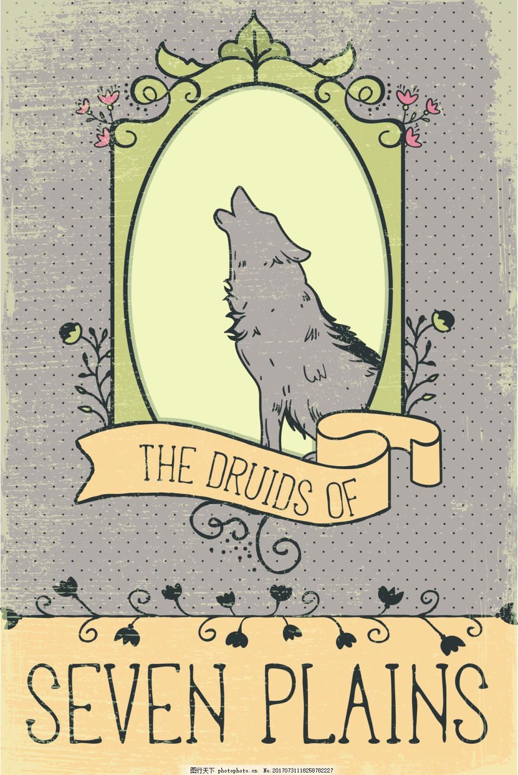矢量灰狼设计素材 动物 狼吼 源文件 平面设计素材 图标元素 创意设计
