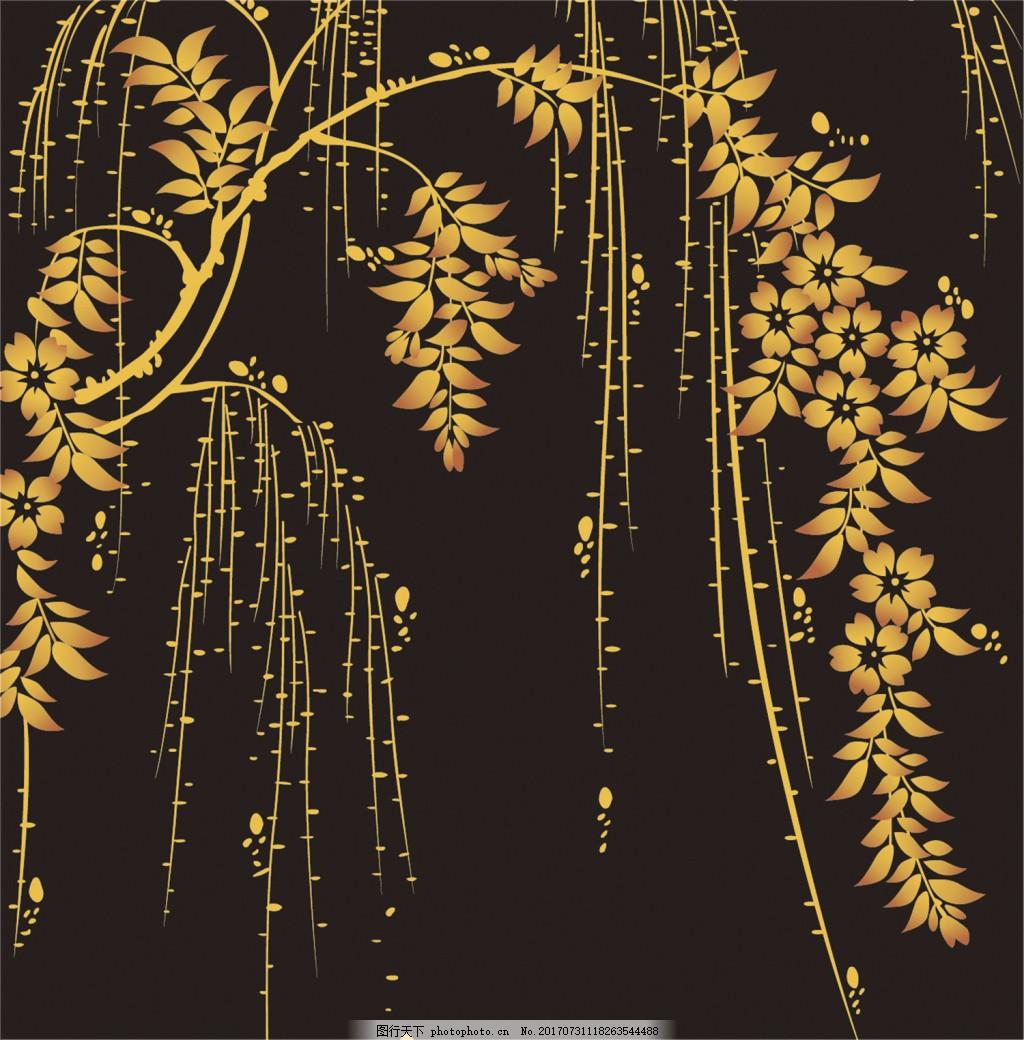 金色树枝背景图 无缝背景图 背景图下载 失量背景图 广告设计 广告背景图
