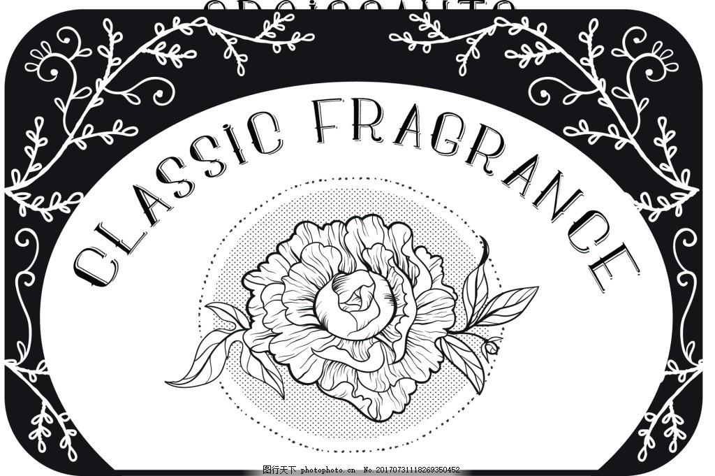 花朵矢量设计素材 黑色 纹理 源文件 平面设计素材 图标元素 创意设计