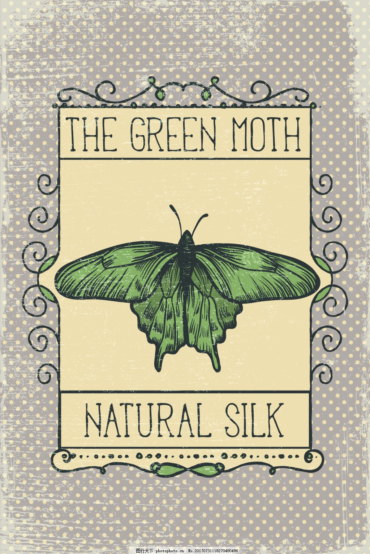 蝴蝶矢量设计素材 动物 昆虫 源文件 平面设计素材 图标元素 创意设计