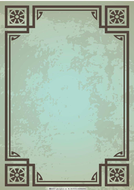 复古作旧花纹边框背景 褐色 几何 线条 绿色