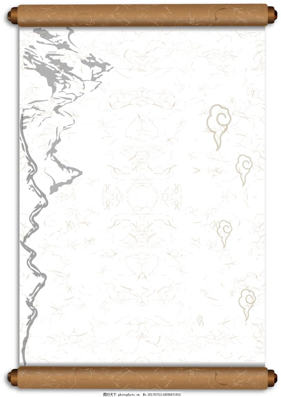 简约线条纹理卷轴背景 复古 中式 素描 祥云