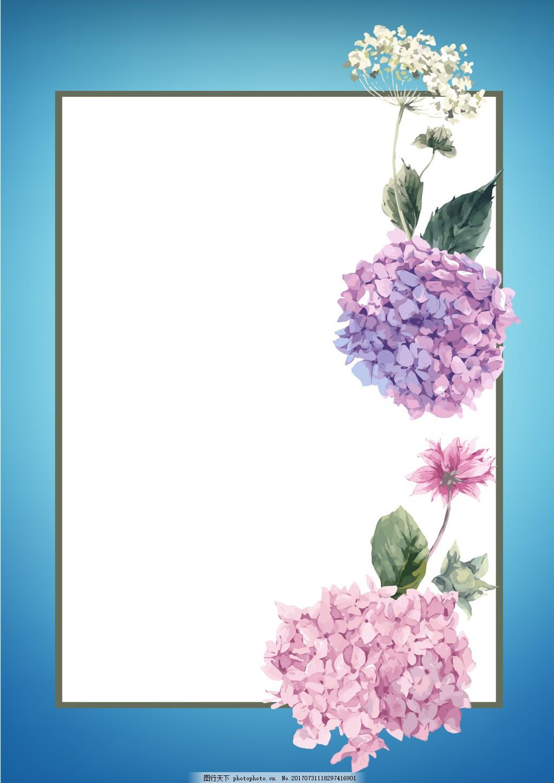小清新粉色花瓣背景 蓝色 渐变 海报 花朵 背景素材