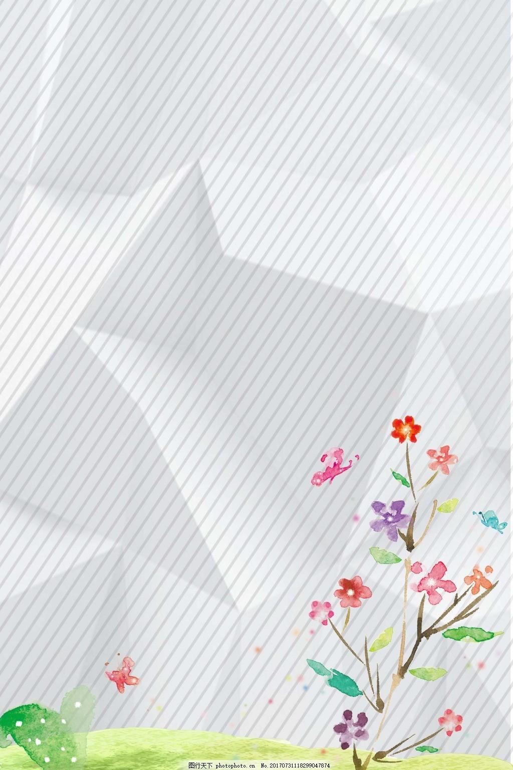 彩色花朵小草几何背景 白色 线条 立体 小清新