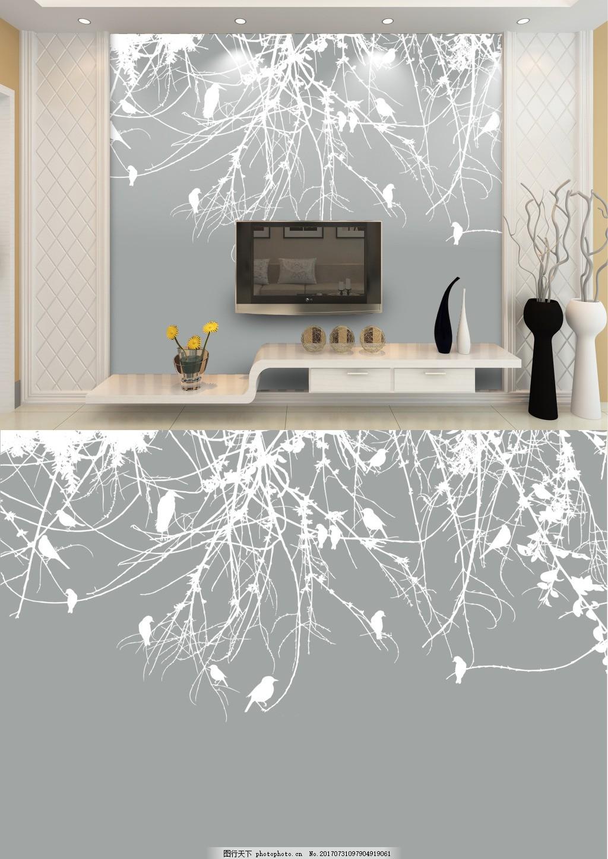 现代简约灰白树枝小鸟淡雅背景墙 白色 底纹 花 朵花纹 简洁 客厅