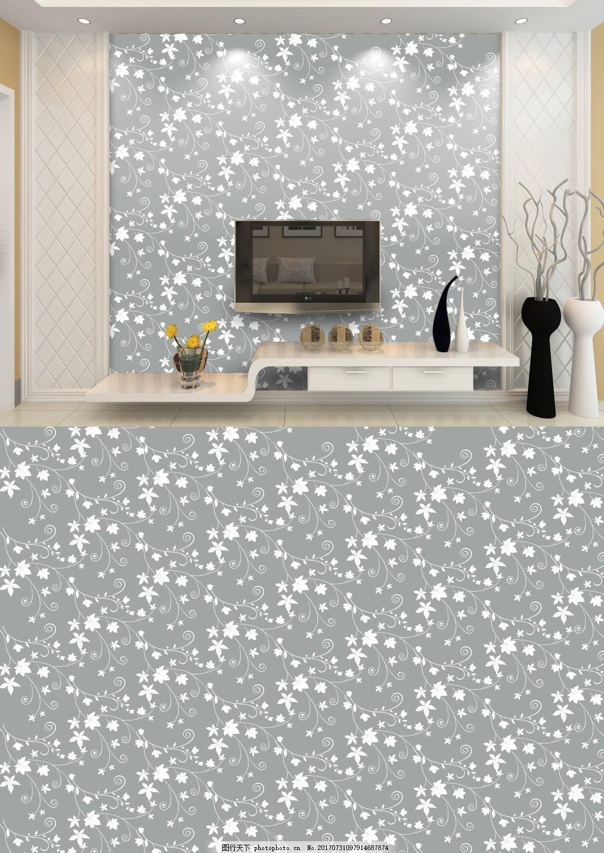 现代简约素雅灰白花纹背景墙 白色 底纹 朵花纹 简洁 米色 淡雅