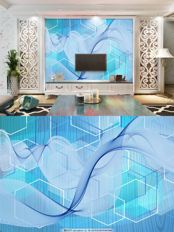 简约现代背景墙 多边形 丝带 蓝色