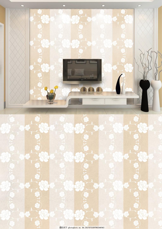 现代简约米色白色淡雅花纹背景墙 底纹 朵花纹 简洁 客厅 卧室