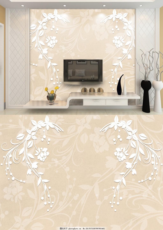 现代简约灰白花朵浮雕背景墙 白色 底纹 朵花纹 简洁 淡雅 客厅