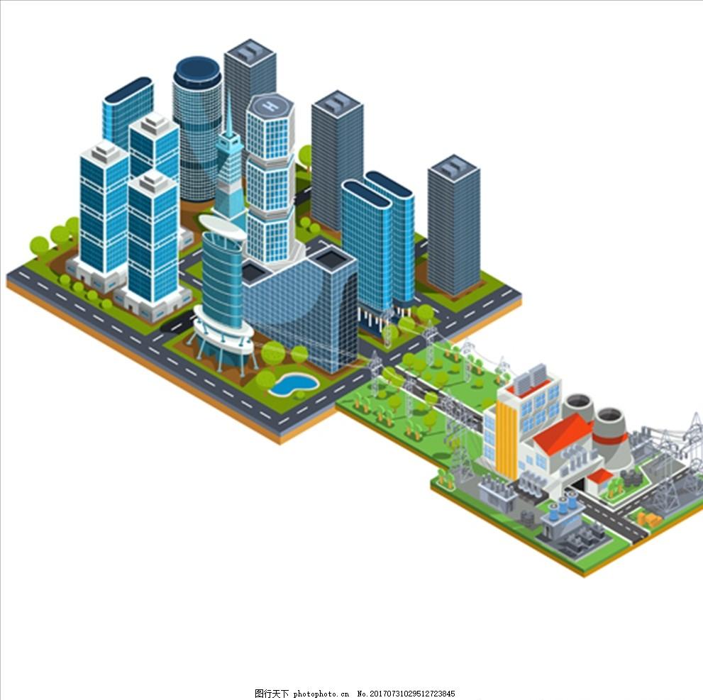 设计图库 广告设计 设计案例  等距立体摩天大楼与发电厂 智慧城市