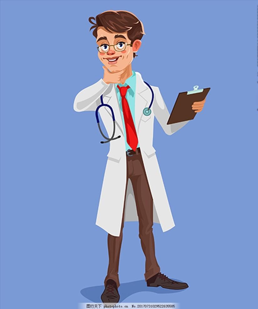 卡通医生插图 医生海报 医生简介 护士 医院 医院文化 医院展板
