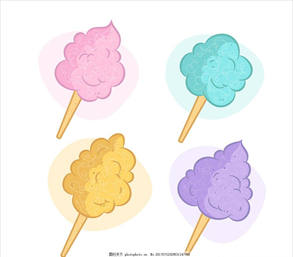 四款手绘棉花糖 棉花糖 棉花糖海报 棉花糖广告 棉花糖宣传 棉花糖
