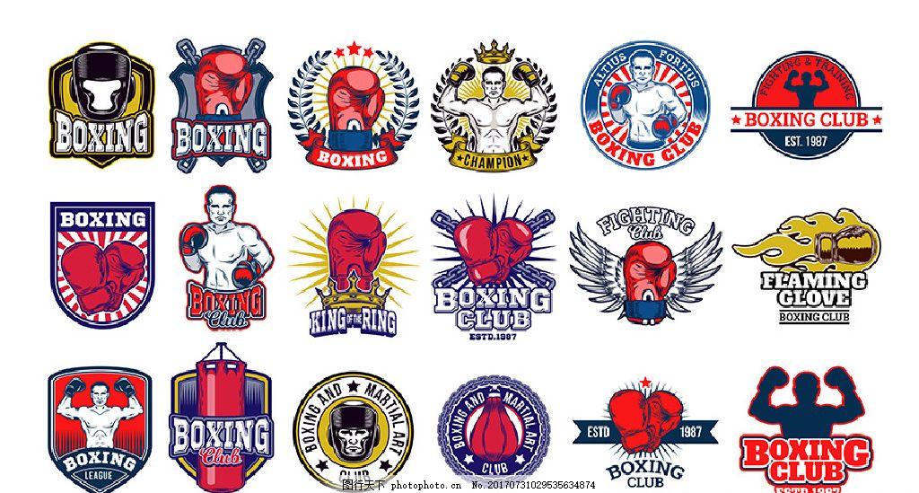 logo設計比賽