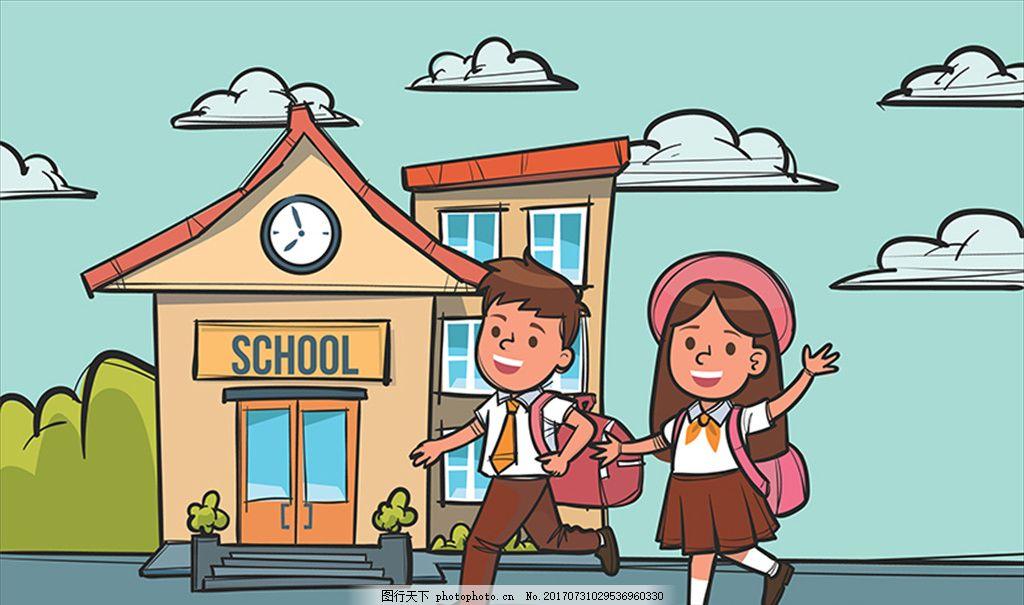 手拉手微笑上学的孩子