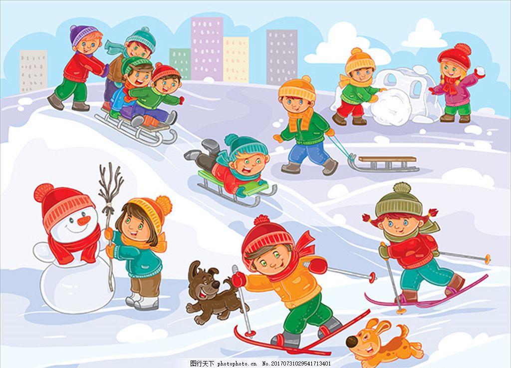在雪地里玩耍的孩子 宝宝 宝贝 婴儿 儿童 孩子 幼儿园 小学生 中学生