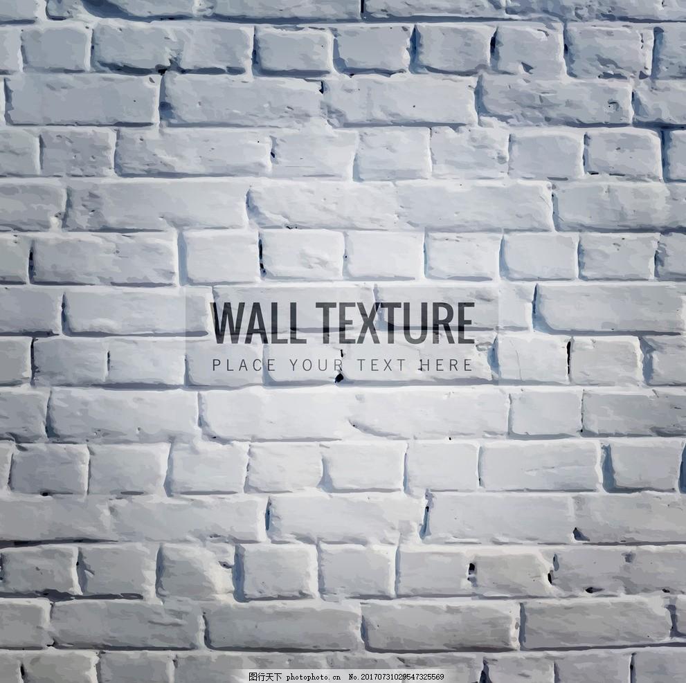 红砖 砖 墙砖 墙面 红砖墙 砖壁 墙壁石材 墙壁 摄影 建筑园林 建筑