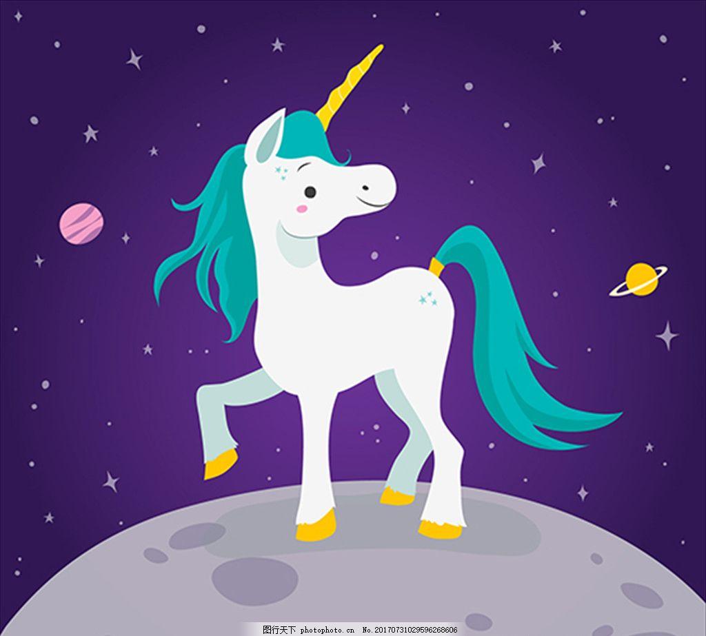 月球上快乐的独角兽 可爱卡通 独角兽 夜晚 幸福独角兽 晚安独角兽