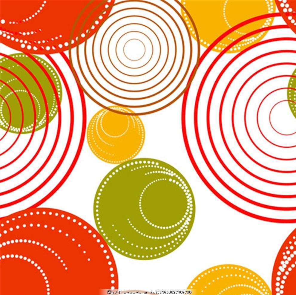 环形渐变色背景 量素材 矢量图 设计素材 创意设计 圆形 圆环 环形