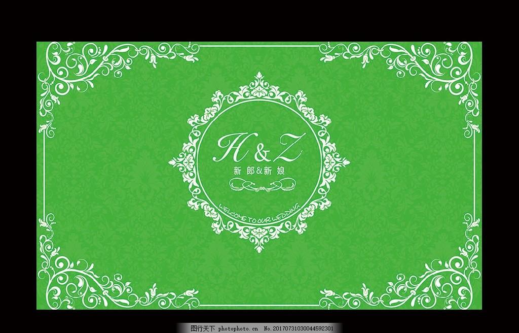 梦幻主题婚礼 绿色主题 欧式婚礼 童话婚礼舞台 迎宾区设计 喷绘设计