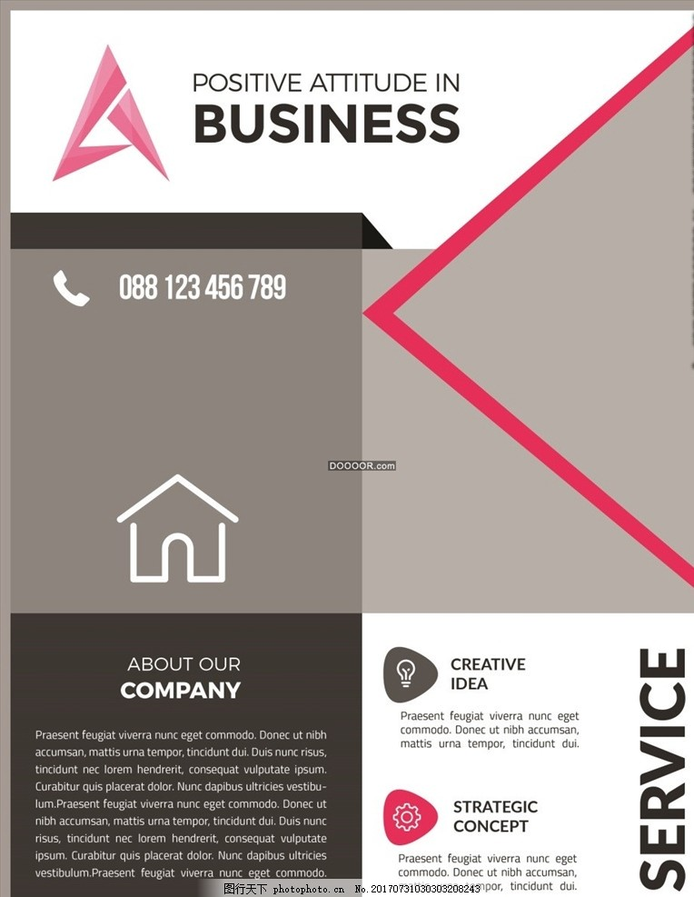单页设计 单张 模板 宣传单张 国外单页设计 商业传单 折页 画册
