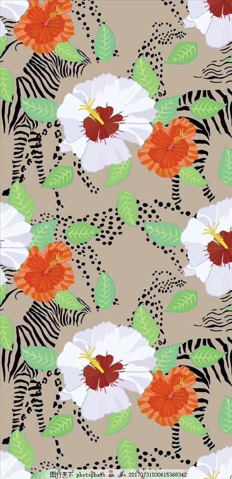 四方连续花纹 藤蔓 植物花卉 动物花纹 斑马纹 植物花卉 设计 广告