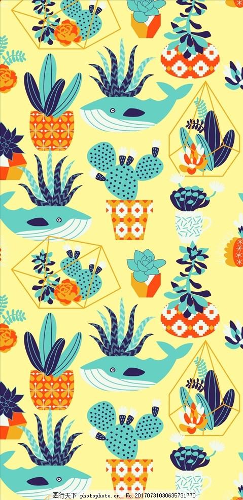 仙人球 花盆 鲸鱼 卡通鲸鱼 蓝鲸 四方连续底纹 植物底纹 矢量图案