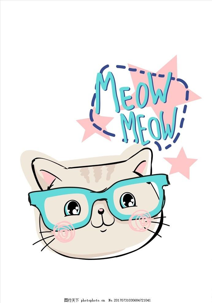 对话框 手写字体 星星 五角星 眼镜框 卡通猫头 矢量图案共享 设计