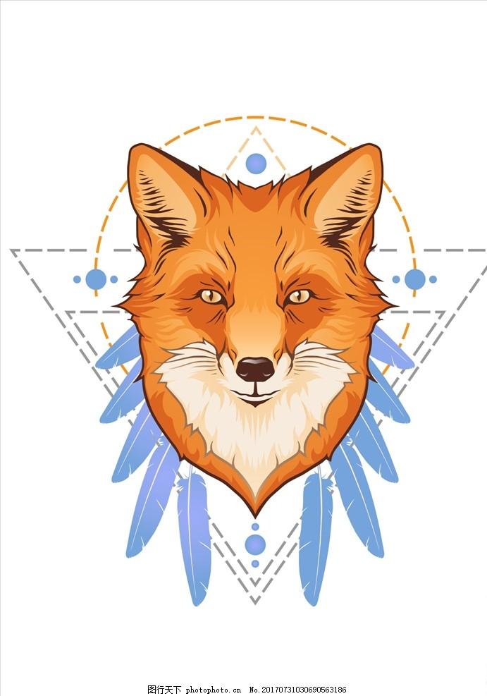 卡通狐狸 手绘狐狸 红狐狸 狐狸头像 羽毛 几何图形 三角形 矢量图案