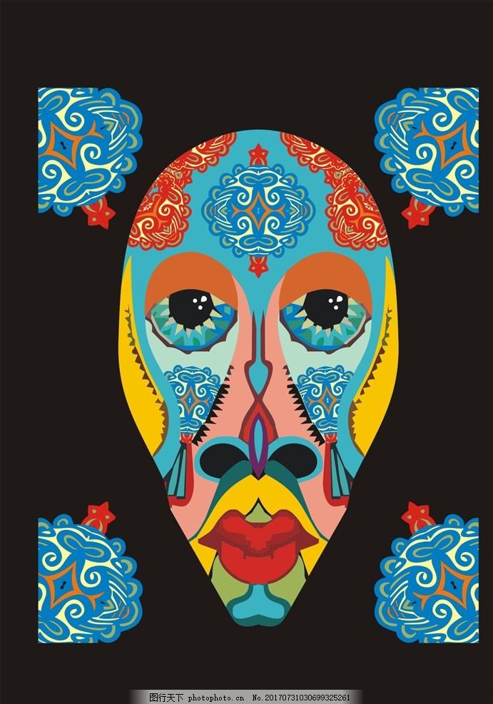 手绘面具花纹矢量图下载
