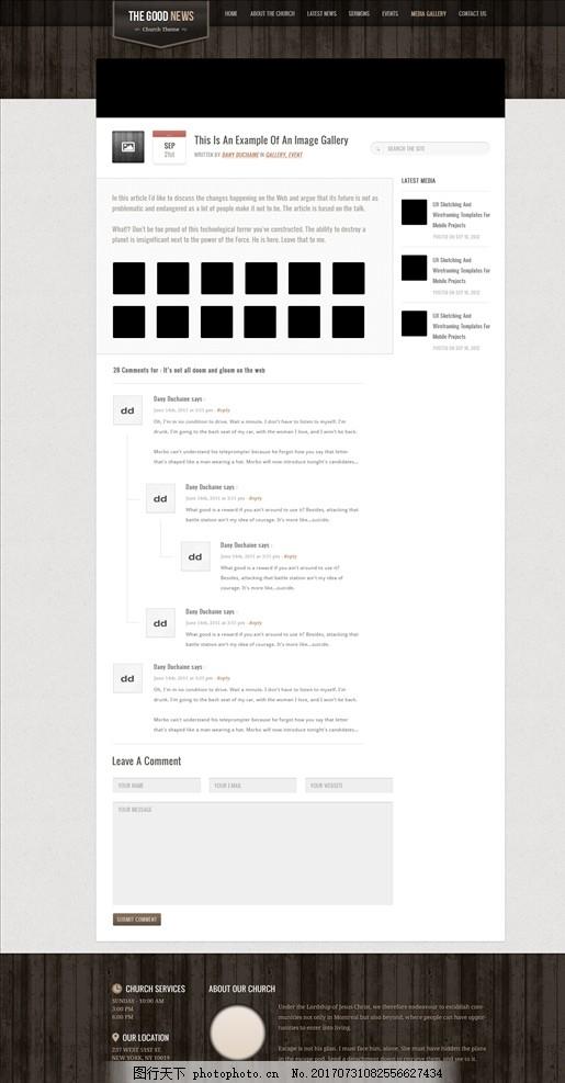 网页模版 书籍 英文 铁轨 网页设计 网页开发 国外模版 手机