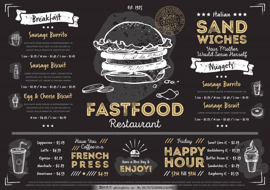 黑色简约高端矢量餐厅菜单设计 黑色 菜单 简约 西餐厅 矢量素材 菜谱