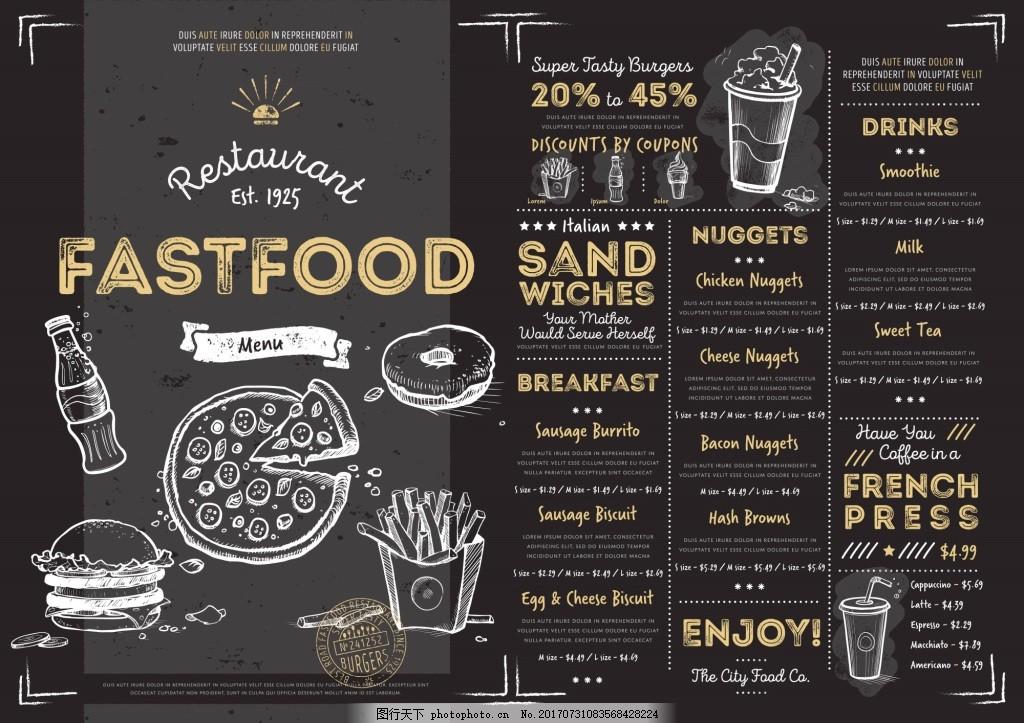 时尚高端手绘矢量素材餐厅菜单设计 西餐厅 黑色 菜谱素材 餐饮美食