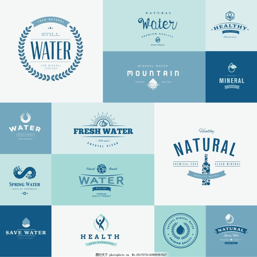 环保蓝色标志企业餐饮行业logo 圆圈 树叶 变形 矢量 下载素材