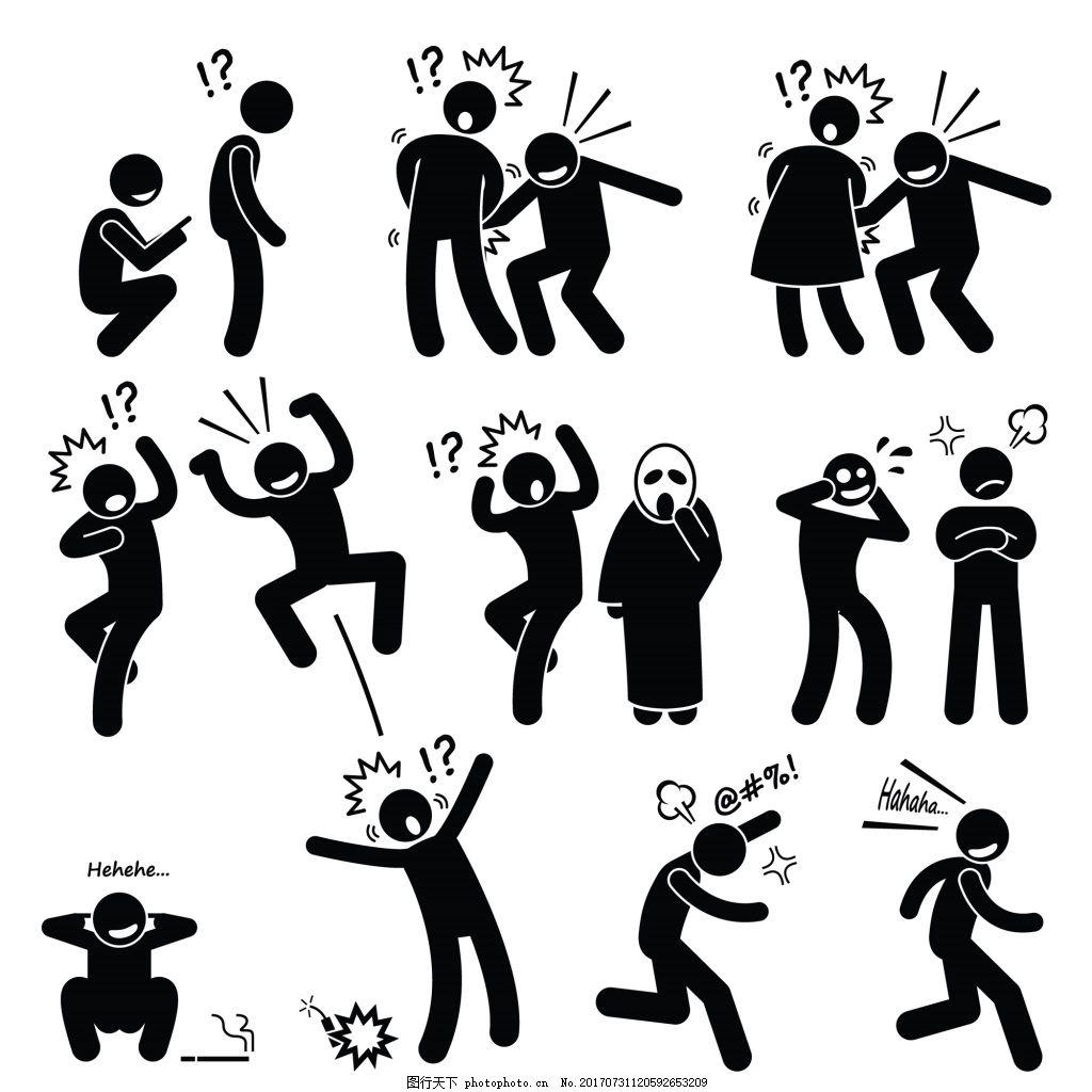 追赶经典黑白圆头小人 跳跃 欢呼 矢量 源文件 下载图案 装饰图案