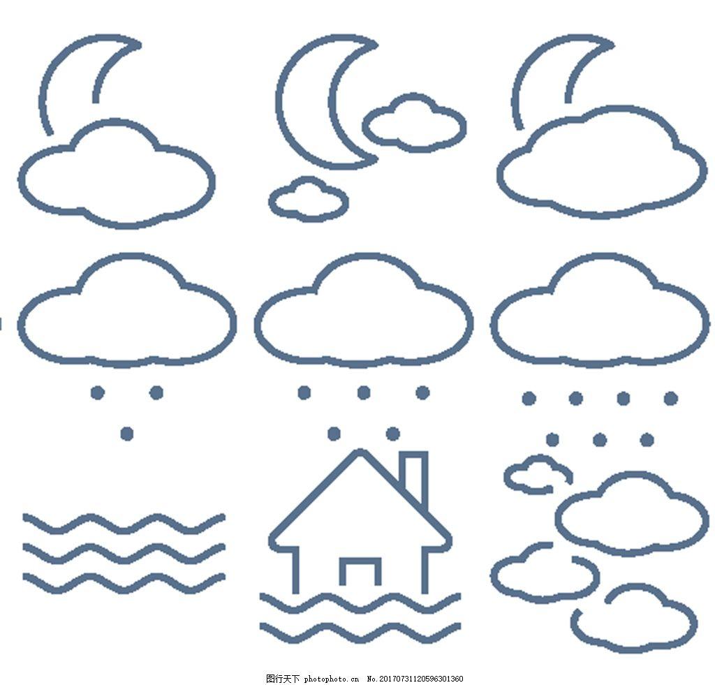 下雨线条小图标