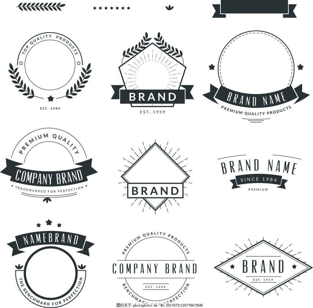 黑色矢量设计素材 促销 活动 源文件 平面设计素材 图标元素 创意设计