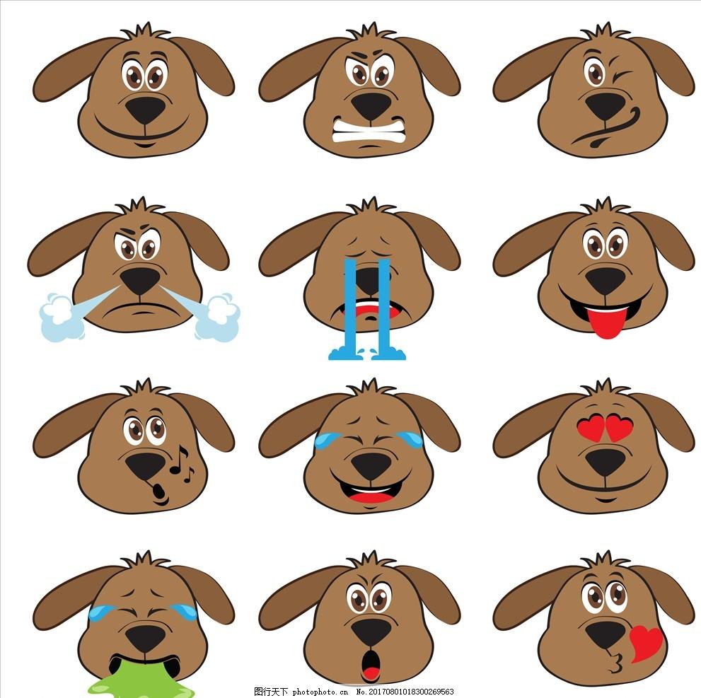 卡通漫画 q版动物 贴纸 狗年吉祥 狗年如意 狗年素材 设计 动漫动画