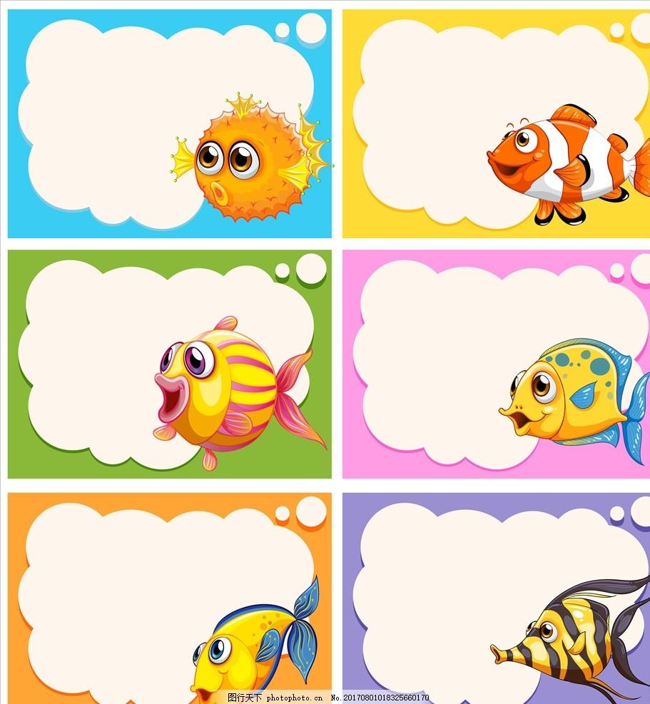 卡通鱼矢量 手绘鱼 鱼 手绘矢量 鱼图标 手绘矢量图 鱼矢量图 贴纸 动