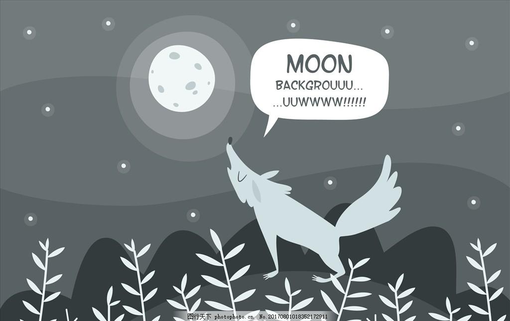 狼图案 狼矢量 狼图片 手绘狼 白狼 孤狼 饿狼 狼logo 动漫卡通 可爱